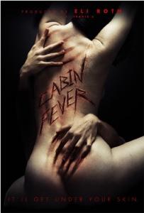 Cabin fever 2016 poster