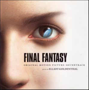 FINAL FANTASY soundtrack, Sony Japan edition, 2001.