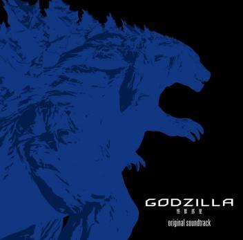 Godzilla Monster Planet OST