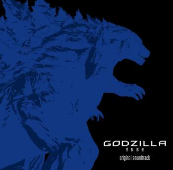 Godzilla Monster Planet OST
