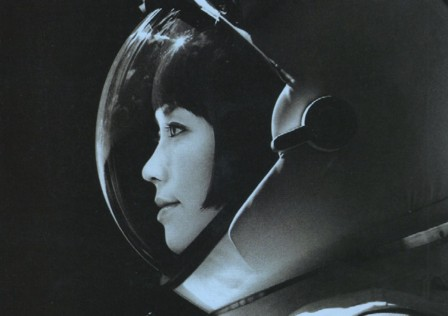 Yoko Kano image medium_com