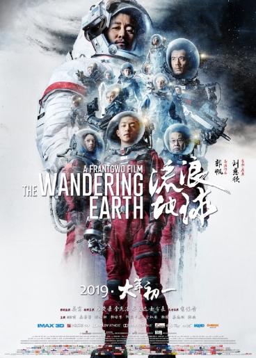 Wandering Earth poster BIG