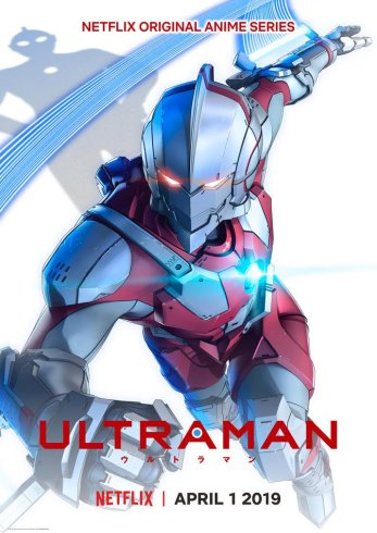 Netflix Ultraman series alt