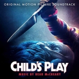 _childs-play