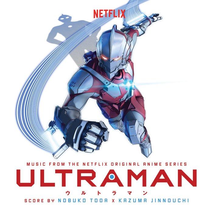 Netflix ULTRAMAN OST