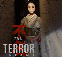 _THE TERROR Infamy poster crop