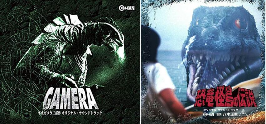 cinema-kan-gamera-legend-dinosaurs-birds