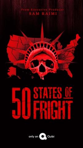 _50StatesofFright_keyart_showlevel_s1_vert_v1 (1)